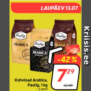 Allahindlus - Kohvioad Arabica, Paulig, 1 kg