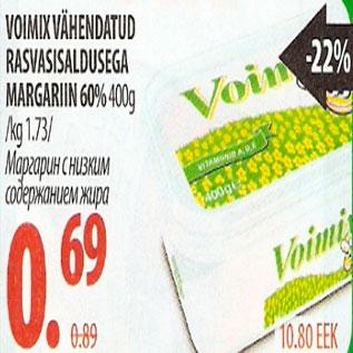 Скидка - Маргарин с низким содержанием жира