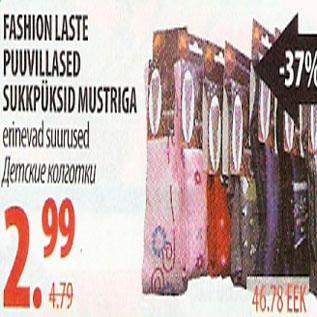 Allahindlus - Fashion laste puuvillased sukkpüksid mustriga
