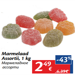 Allahindlus - Marmelaad Assortii, 1 kg
