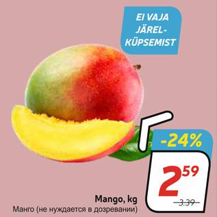 Allahindlus - Mango, kg