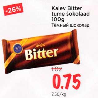 689544bf0f6 Kalev Bitter tume šokolaad 100g - Allahindlus - Maksimarket, Konsum ...