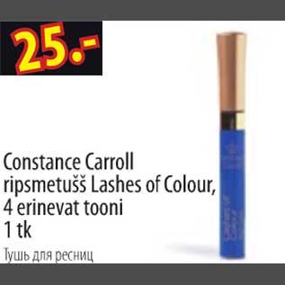 ee6f9e9d7e9 Constance Carroll ripsmetušš Lashes of Colour - Allahindlus - Selver ...