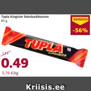 Allahindlus - Tupla Kingsize šokolaadibatoon 85 g