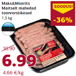 Скидка - Сырые колбаски 1,5 кг