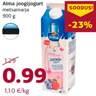 Allahindlus - Alma joogijogurt