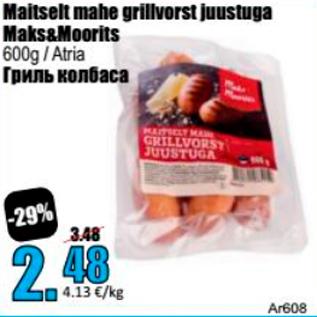 Allahindlus - Maitselt mahe grillvorst juustuga Maks & Moorits