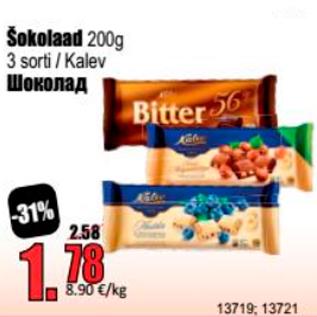 Allahindlus - Šokolaad 200 g