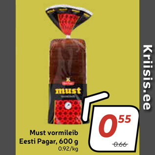 Allahindlus - Must vormileib Eesti Pagar, 600 g