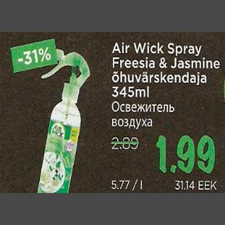Allahindlus - Air Wick Spray Freesia&Jasmine õhuvärskendaja