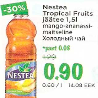 Allahindlus - Nestea Tropical Fruits jäätee