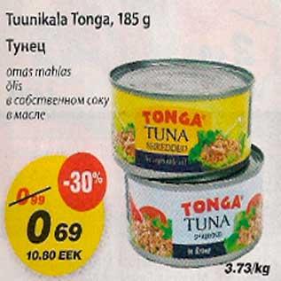Allahindlus - Tuunikala Tonga