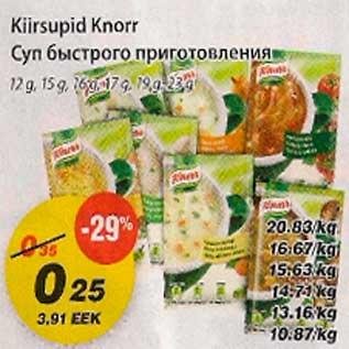 Allahindlus - Kiirsupid Knorr