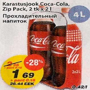 Allahindlus - Karastusjook Coca-Cola,Zip Pack