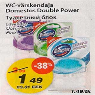 Allahindlus - WC-värskendaja Domestos Double Power