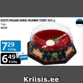 Allahindlus - EESTI PAGAR KIRSI-RUMMI TORT 800 g