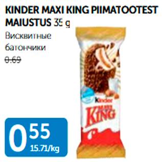 Allahindlus - KINDER MAXI KING PIIMATOOTEST MAIUSTUS 35 g
