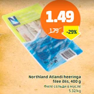 Allahindlus - Northland Atlandi heeringafilee õlis, 400 g