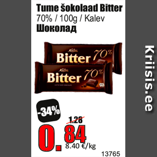 51fe46156ba Tume šokolaad Bitter - Allahindlus - Grossi - Kriisis.ee - Soodus 775874
