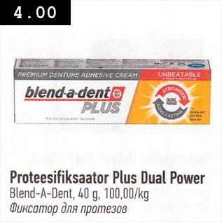 Allahindlus - Proteesifiksaator Plus Dual Power
