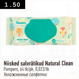 Allahindlus - Niisked salvrätikud Natural Clean