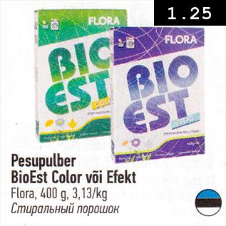 37cc61034d0 Pesupulber BioEst Color või Efekt - Allahindlus - Selver - Kriisis ...