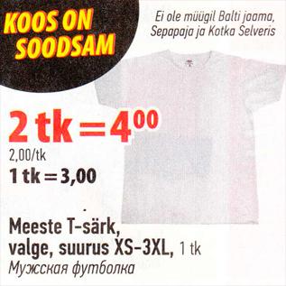Allahindlus - Meeste T-särk, valge, suurus XS-3XL, 1 tk