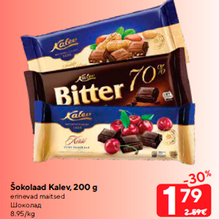 Allahindlus - Šokolaad Kalev, 200 g