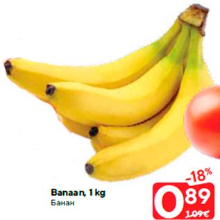 Allahindlus - Banaan, 1 kg