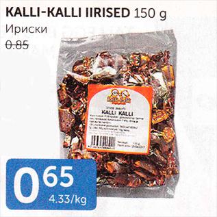 Allahindlus - KALLI-KALLI IIRISED 150 G