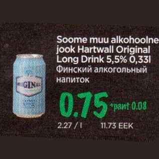 Магазин: Maksimarket, Konsum, Скидка: Финский алкогольный напиток.