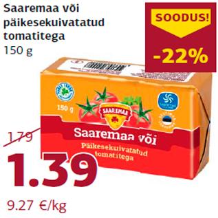 Allahindlus - Saaremaa või päikesekuivatatud tomatitega 150 g