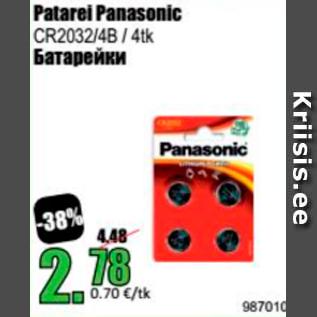 Allahindlus - Patarei Panasonic