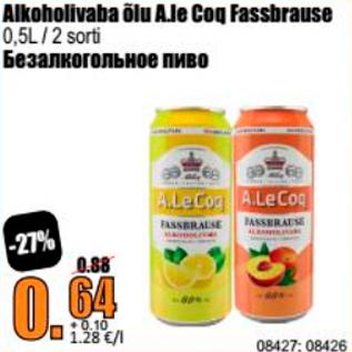 Allahindlus - Alkohoolivaba õlu A.Le Coq Fassbrause