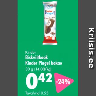 Allahindlus - Kinder Biskviitkook Kinder Pingui kakao 30 g