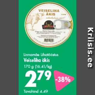 Allahindlus - Linnamäe Lihatööstus Veiseliha äkis 170 g