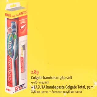 Allahindlus - Colgate hambahari 360 Soft+TASUTA hambapasta Colgate Total