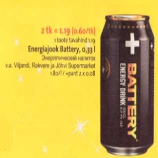 Allahindlus - Energiajook Battery