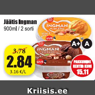 Скидка - Мороженое Ingman
