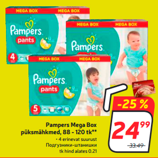 Allahindlus - Pampers Mega Box  püksmähkmed, 88 - 120 tk**