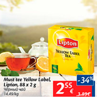 Allahindlus - Must tee Yellow Label, Lipton