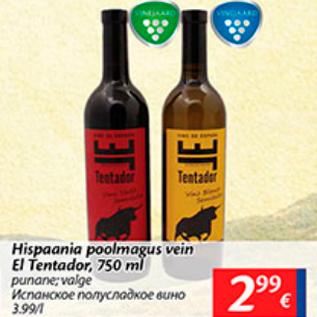 Allahindlus - Hispaania poolmagus vein EI Tentador, 750 ml