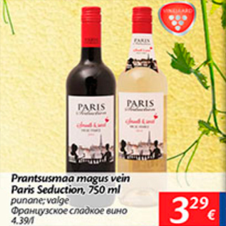 Allahindlus - Prantsusmaa magus vein Paris Seduction, 750 ml