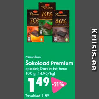 Allahindlus - Marabou Šokolaad Premium