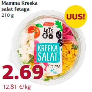 Allahindlus - Mamma Kreeka salat fetaga 210 g
