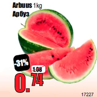 Allahindlus - Arbuus 1kg