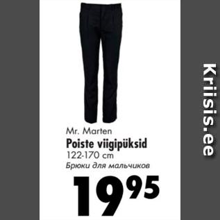 139e75356f9 Mr. Marten Poiste viigipüksid - Allahindlus - Prisma - Kriisis.ee ...