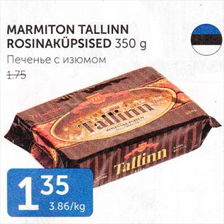 Allahindlus - MARMITON TALLINN ROSINAKÜPSISED 350 G