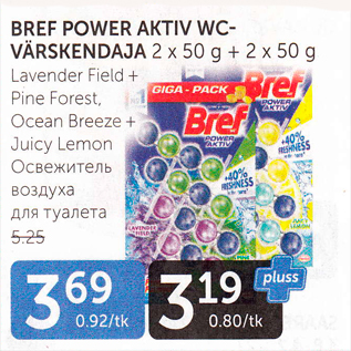 Allahindlus - BREF POWER AKTIV WC- VÄRSKENDAJA 2 X 50 G + 2 X 50 G