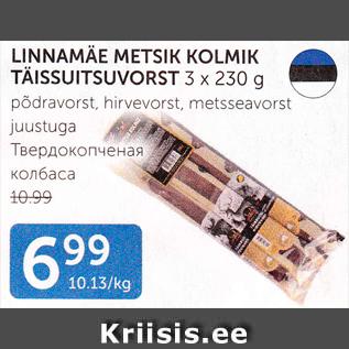 Allahindlus - LINNAMÄE METSIK KOLMIK TÄISSUITSUVORST 3 X 230 G